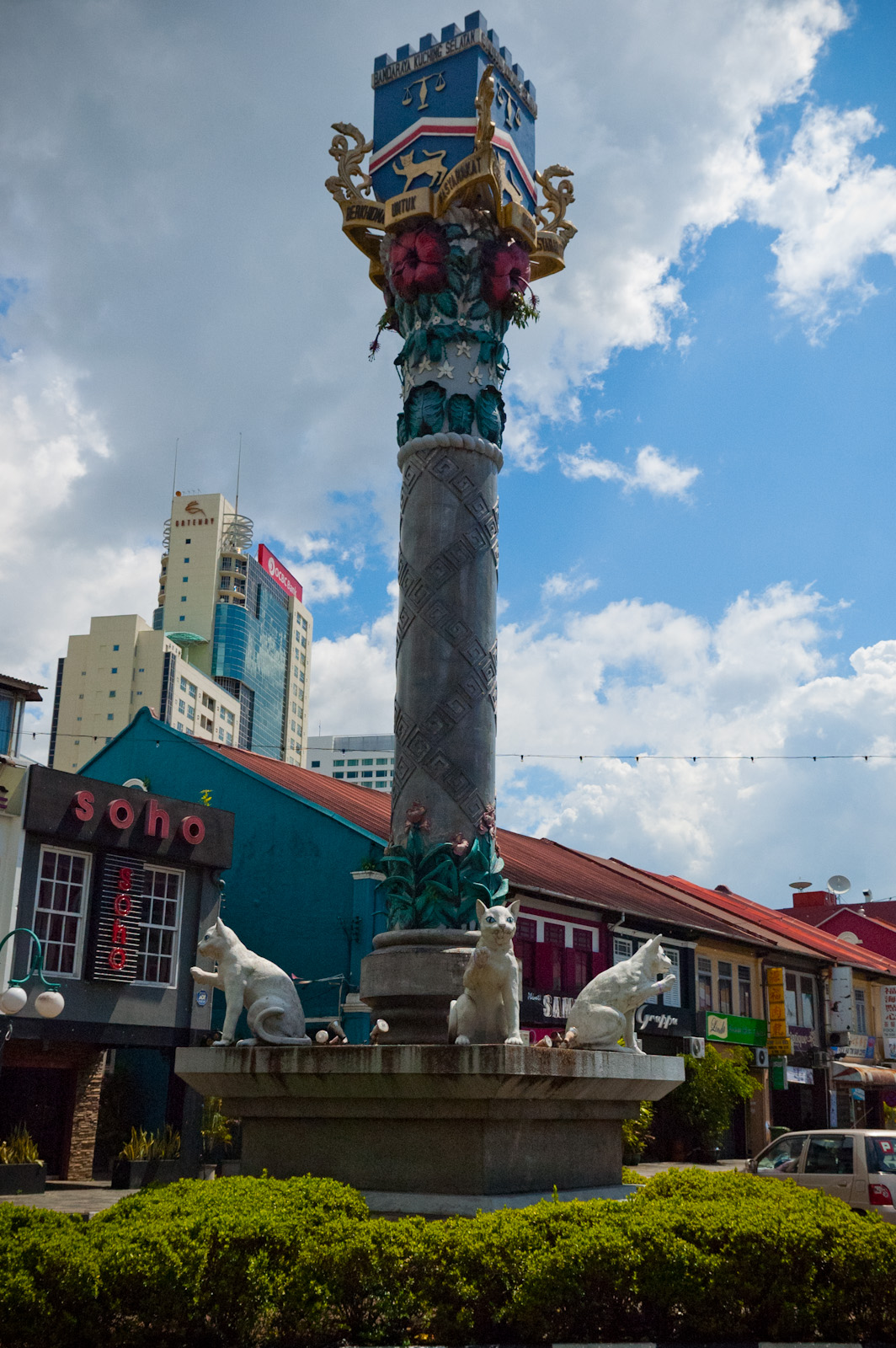 Dividing north and south Kuching