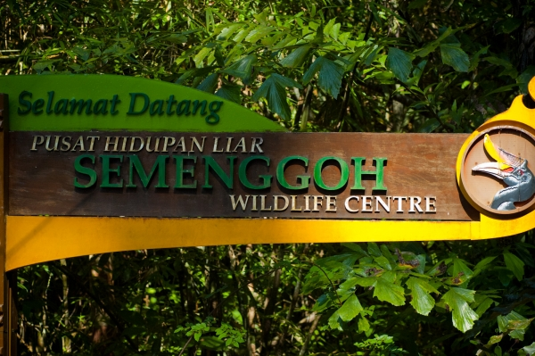 Semenggoh Wildlife Centre sign