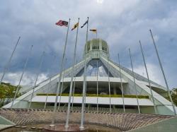 Kuching North City Hall
