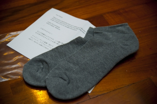 One of the 28 pairs of socks headed to Socks for Japan